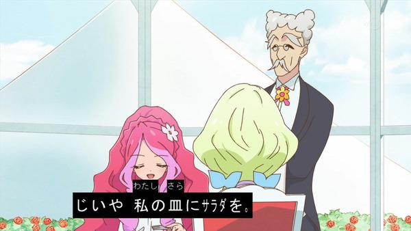 「アイカツスターズ!」第97話 (65)