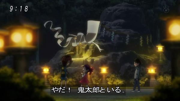 「ゲゲゲの鬼太郎」6期 50話感想 (37)