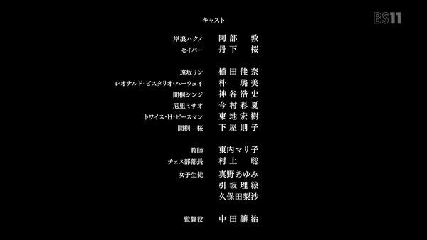 「FateEXTRA Last Encore」1話 (65)