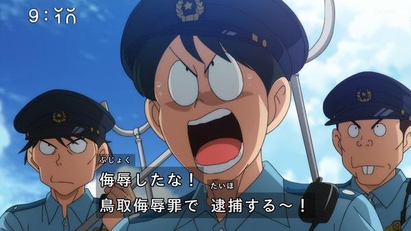 「ゲゲゲの鬼太郎」6期 65話感想 (28)