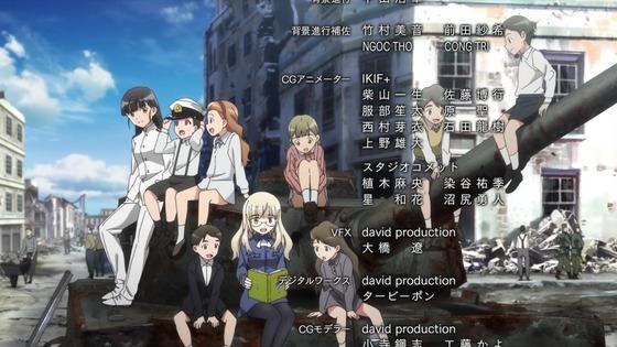 「ストライクウィッチーズ ROAD to BERLIN」3期 12話感想 (91)