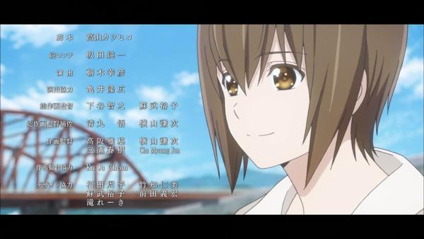「サクラダリセット」24話 (63)