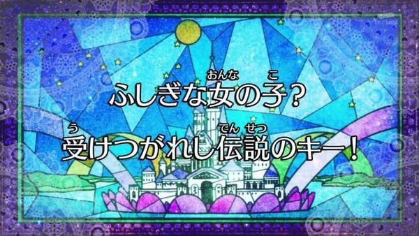 GO!プリンセスプリキュア (2)