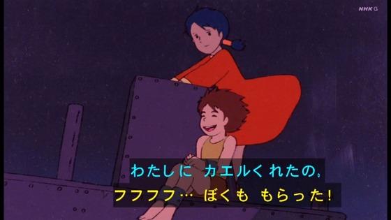 「未来少年コナン」8話感想 (43)