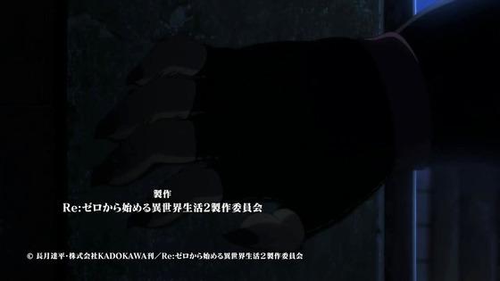 「リゼロ」第32話感想  (188)