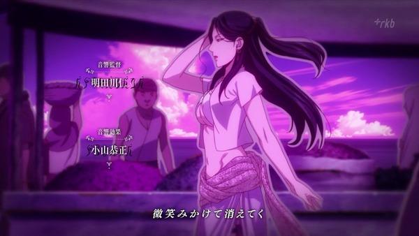 「アルスラーン戦記 風塵乱舞(2期)」1話 (4)