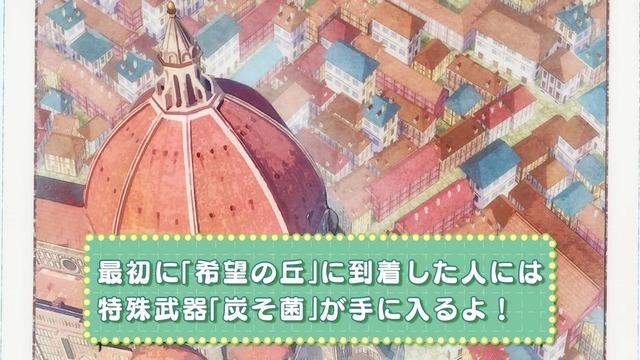「あそびあそばせ」12話感想 (59)