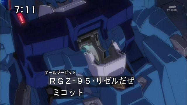 「機動戦士ガンダム UC」3話感想 (11)