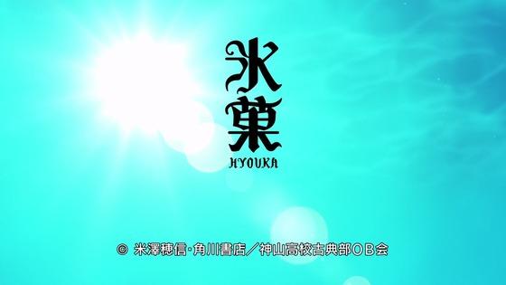 「氷菓」第20話感想 (6)