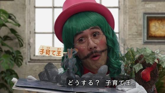 「仮面ライダーセイバー」第3話感想  (58)