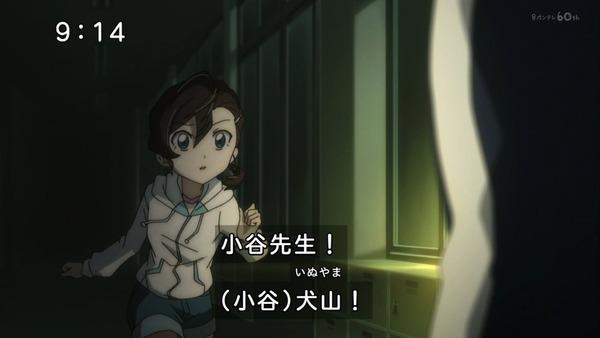 「ゲゲゲの鬼太郎」6期 46話感想 (18)