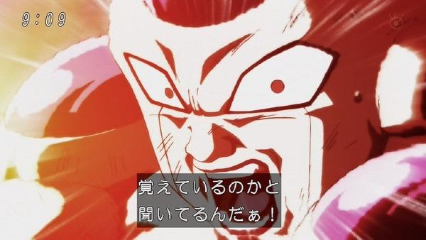「ドラゴンボール超」131話 (31)