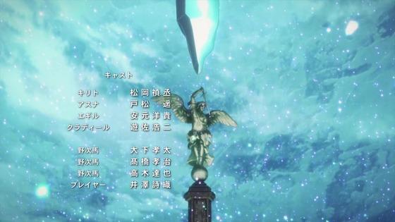 「SAO ソードアート・オンライン」8話感想 (146)