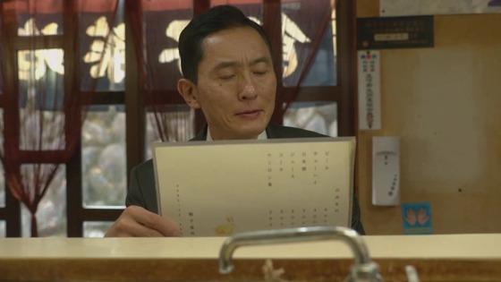 「孤独のグルメ」2020大晦日スペシャル感想 (238)