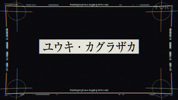 「転生したらスライムだった件」19話感想 (89)
