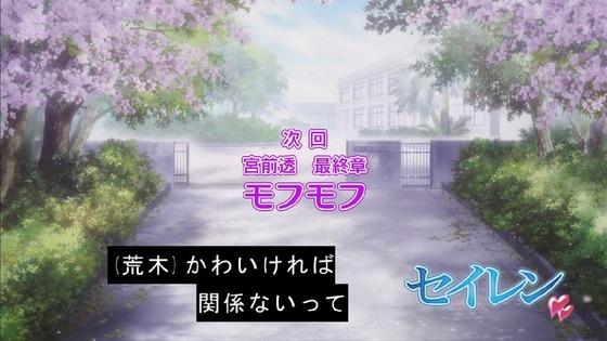 「セイレン」7話 (37)