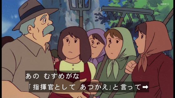 「未来少年コナン」第20話感想 画像 (30)