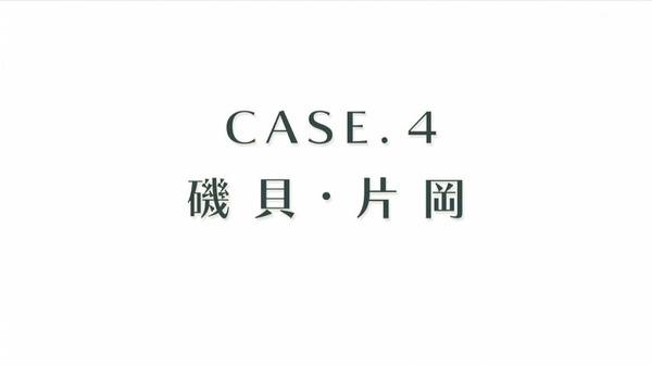 「暗殺教室」第2期 20話感想 (114)