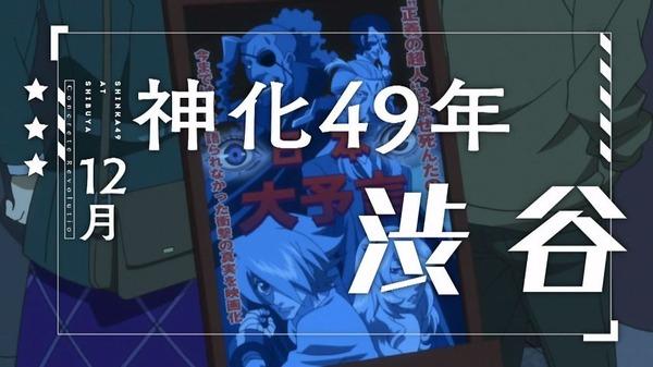 「コンクリート・レボルティオ 超人幻想」22話感想 (2)