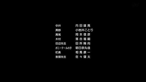 「からかい上手の高木さん」12話 (52)