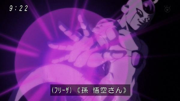 「ドラゴンボール超」128話 (39)