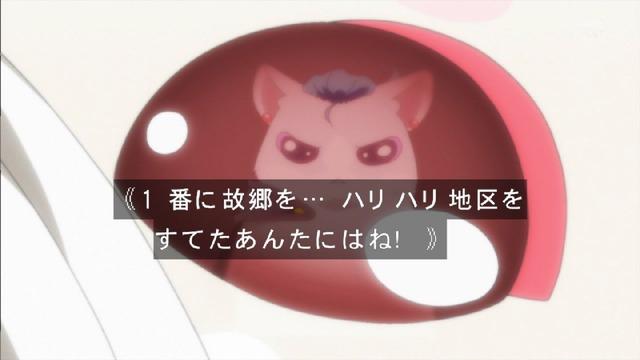 「HUGっと!プリキュア」33話感想 (12)