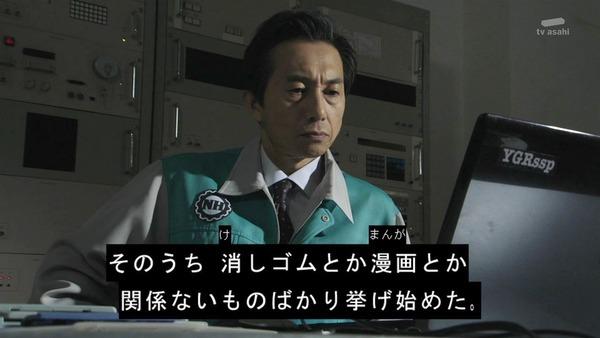 「仮面ライダービルド」41話感想 (24)