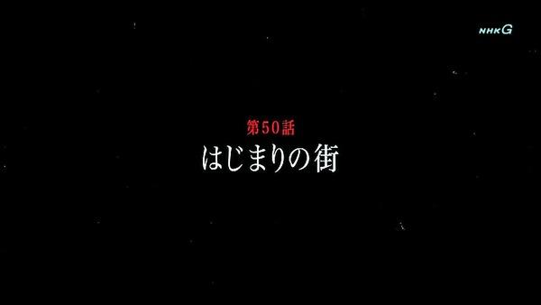 「進撃の巨人 Season3」49話 (54)