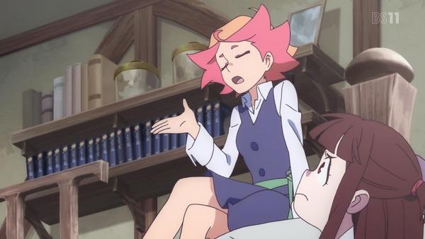 「リトルウィッチアカデミア」12話 (23)
