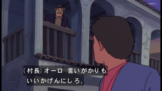 「未来少年コナン」第14話感想  (93)