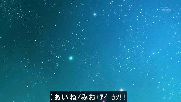 「アイカツフレンズ!」13話感想 (112)