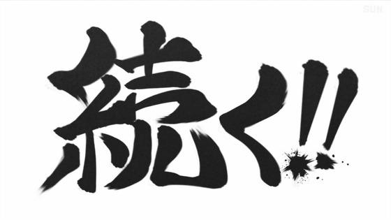 「邪神ちゃんドロップキック'」2期 第9話感想 (70)