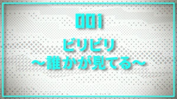「モブサイコ100 Ⅱ」2期 1話感想 (94)