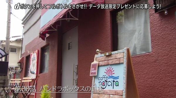 「仮面ライダービルド」30話 (4)
