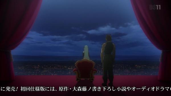 「ダンまち」2期 9話感想 (2)