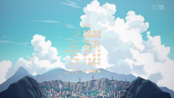 「メイドインアビス」8話 (66)