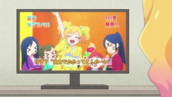 「アイカツスターズ!」第88話 (15)