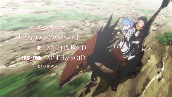 「Re:ゼロから始める異世界生活」14話 (2)