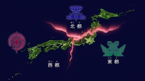 「仮面ライダービルド」7話 (26)