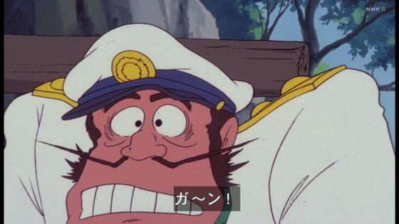 「未来少年コナン」第19話感想 画像  (77)