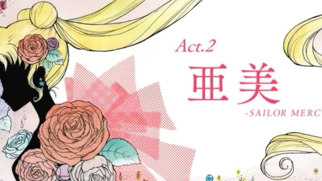 2 (7)