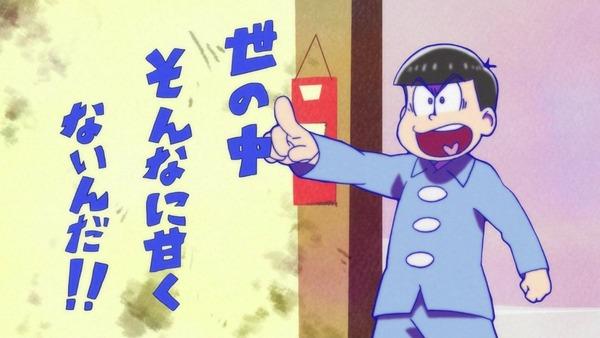 「おそ松さん」2期 6話 (35)