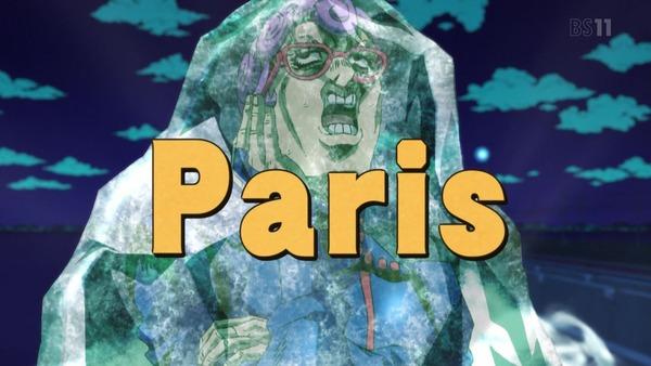 「ジョジョの奇妙な冒険 5部」18話感想 (54)