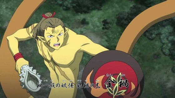 「半妖の夜叉姫」第10話感想 画像  (13)