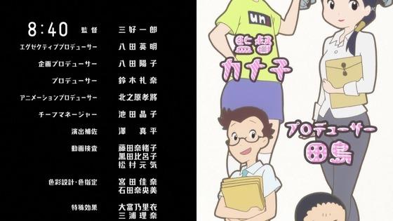 「バジャのスタジオ ~バジャのみた海~」感想 (57)