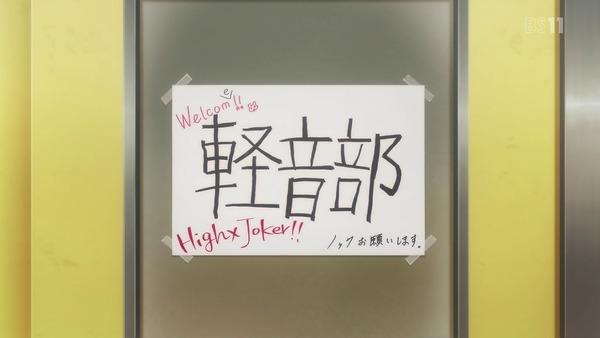 「アイドルマスター SideM」10話 (17)