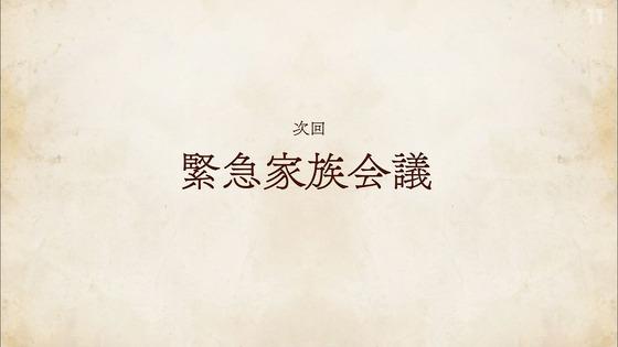 「無職転生」3話感想 画像 (43)