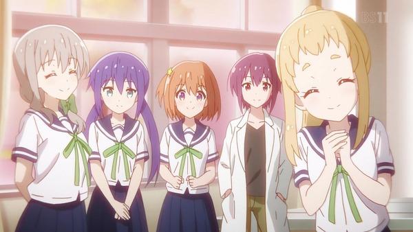 「恋する小惑星」5話感想 画像 (51)