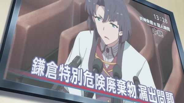「刀使ノ巫女」13話 (20)