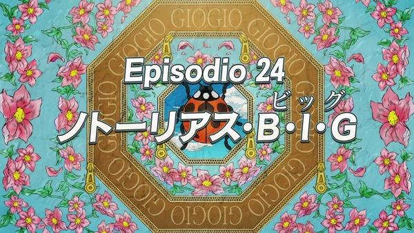 「ジョジョの奇妙な冒険 5部」23話感想 (51)